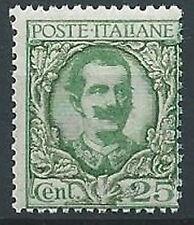 1926 REGNO FLOREALE 25 CENT VARIETà DOPPIA STAMPA MNH ** - T147