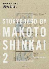Your Name. Storyboard by Makoto Shinkai 2 Japanese Book Anime Movie Kimi No Nawa
