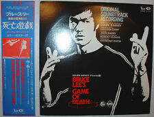 """Bruce Lee's """"Game of Death"""" Japanese LP Vinyl Record Motion Picture Soundtrack"""