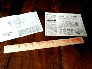 Dinosaur Ephemera--Kaiyodo Dinoland Triceratops booklet & assembly instructions