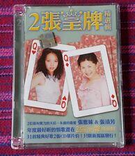 A-Mei ( 張惠妹 ) ~ 2張皇牌精選輯 ( Malaysia Press ) Cd
