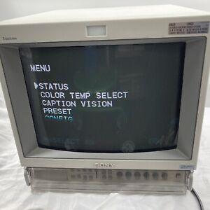 "Sony, Trinitron PVM-14M2MDU 14"" medical grade high resolution monitor SEE DESC."