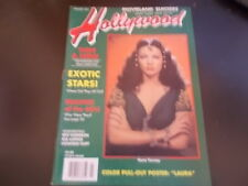 Ida Lupino, Howard Duff - Hollywood Then and Now Magazine 1991