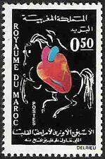 YT 613  MAROC Timbre Neuf ** TTB SEMAINE EUROPEENE DU COEUR  1971