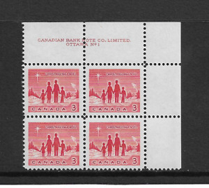 1964 Canada - Christmas Issue  - Corner Block Mint - Mint and Never Hinged.