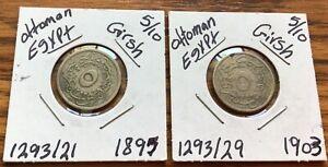 Egypt 5/10 Qirsh 1293 Years 21, 29 (1895,1903 ) Abdul Hamid II, Lot of 2