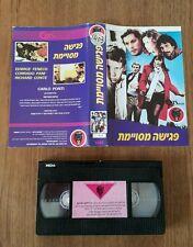 Edwige Fenech Anna quel particolare piacere ISRAELI VHS PAL ENG DUB