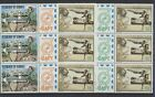 [PG30019] Djibouti 1978 good set gutterpairs very fine MNH stamps X3