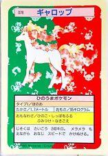 Pokemon Card 1995 Topsun Rapidash Japanese Blue Back Near Mint