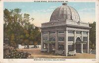 Excelsior Springs, MISSOURI - Siloam Spring - ARCHITECTURE