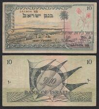 Israel  10 Pounds/Lirot   1955   Pick 27b  BC+ = F+
