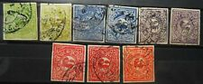 CHINA - TIBET 1912 LOT OF 9 OLD VERY RARE USED STAMPS