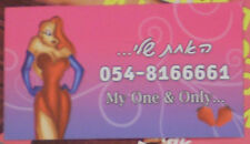 JESSICA RABBIT > ISRAEL HEBREW ESCORT SERVICE CARD Who Framed Roger SEXY