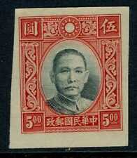 China 1939 Chung Hwa $5.00 Die 3 Imperf Mint U327