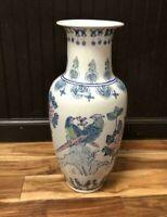 Vtg Blue White Pink Green Chinese Asian Pheasant Bird Vase Jar Chinoiserie Decor