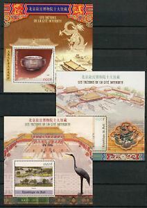 Mali 2017 MNH Forbidden City Treasures 3x 1v S/S I II & III Chinese Art Stamps