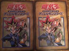 Yu-gi-oh Japanese Booster.2 Rule Card#5 &6