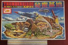 Imai Thunderbird Secret Base Gerry Anderson