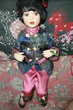 Beautiful Chinese Porcelain Blue Satin Cloth Flowers  18in Doll