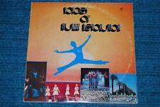 VOICES OF HUMAN REVOLUTION Xian Psych Funk Soul 2xLP GF