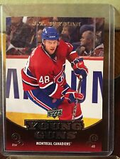 2010-11 UD Young Guns #232 J.T Wyman Montreal Canadiens