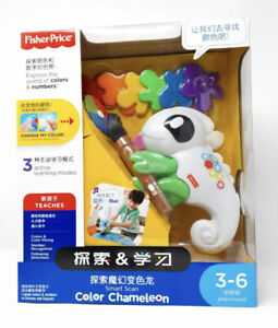 Fisher Price Think & Learn Smart Scan Colour Chameleon I Speak Colours & Numbers