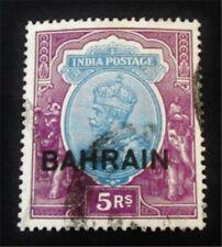 nystamps British Bahrain Stamp # 14 Used $200 J15y2062
