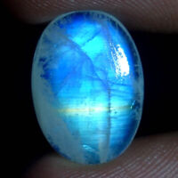 Amazing Rainbow Moonstone Gemstone Unique Blue Fire Oval, Fancy Cabochon JG12785