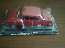 Moskvich 408 USSR 1964. Diecast metal model Scale 1:43. Deagostini. NEW