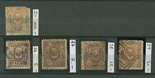 TURKEY Dues 1865 Scott J6, J7, J8, J9 Used CV$65.00