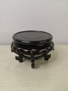Chinese Display Wood Stand