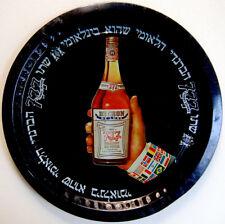 Israel PESSACH KOSHER Litho TRAY TIN Jewish BRANDY Wine CARMEL ORIENTAL Judaica