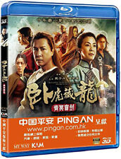 Crouching Tiger Hidden Dragon: Sword Of Destiny [New Blu-ray] Hong Kong - Impo
