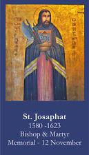 St. Josaphat Prayer Card (wallet size)