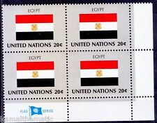 United Nations UN MNH corner Block, Flags, Egypt