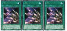 1 X Thousand Knives P4-03 - Ultra Rare - Japanese - Near Mint - Yugioh