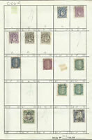 BRITISH COOK ISLANDS LOT 12 STAMPS yV. 6c/34 NO CONSECUTIVES MH-USED