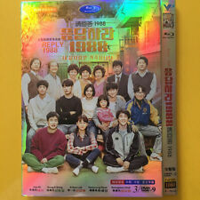 Korean Drama: Reply 1988(DVD 3/Disc Set) English Subs