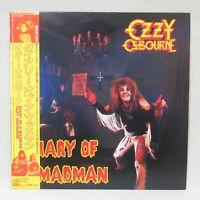 "OZZY OSBOURNE ""DIARY OF A MADMAN"" 25AP-2237 LP Vinyl Pressing Japan OBI"