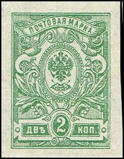 Scott # 120 - 1917 - ' Arms '; Vrt. Lozenges on Face