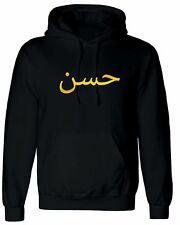 Arabic Name Custom Hoodie Hoody Own Name Personalised Hood Eid Present Gift