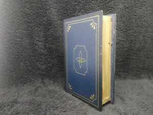 Vintage Look Wood Storage Faux Box , book shape
