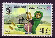 Oman Michelnummer 195 postfrisch  (intern: 115 )