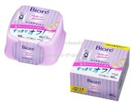 Made in JAPAN KAO Biore Makeup Remover Cleansing Cotton 46 sheet / 2 Types