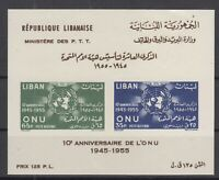 Bi6235/ LEBANON – AIRMAIL – BLOCK Y&T # 9 MINT MH – CV 130 $