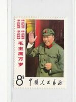 CHINA-STAMPS......01.05.1967--------{W2 Chairman Mao 8-1 }------FINE---UNUSED