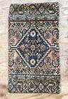 Antique  Zan Jan  Large Hand Woven Cushion Cover Hand Woven Rug