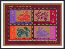Sierra Leone Chinese New Year 'Year of the Rabbit' Sheetlet SG#2971/74
