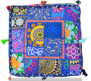 """Indian Handmade 16"""" Square Patchwork Ottoman Floor Pouf Throw Stool Pillow Cover"""