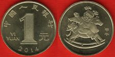 """China 1 yuan 2014 """"Year of the Horse"""" UNC"""